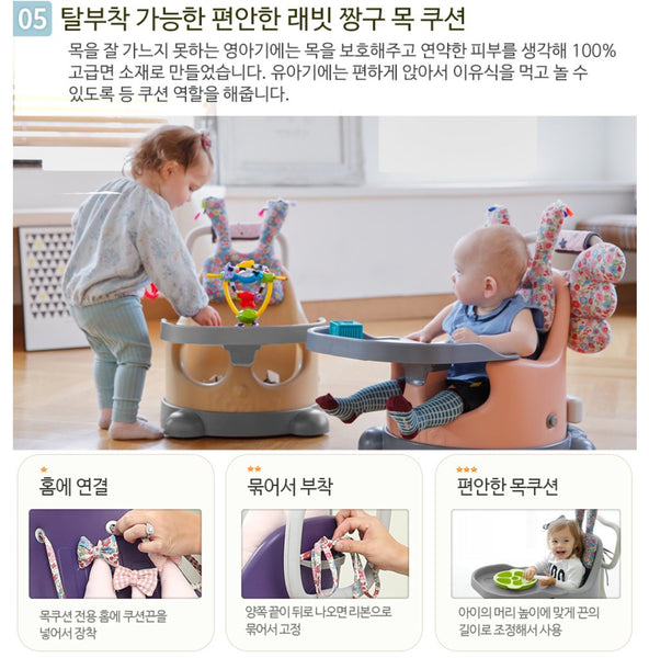 P-edition Integral Baby Chair | toddler package