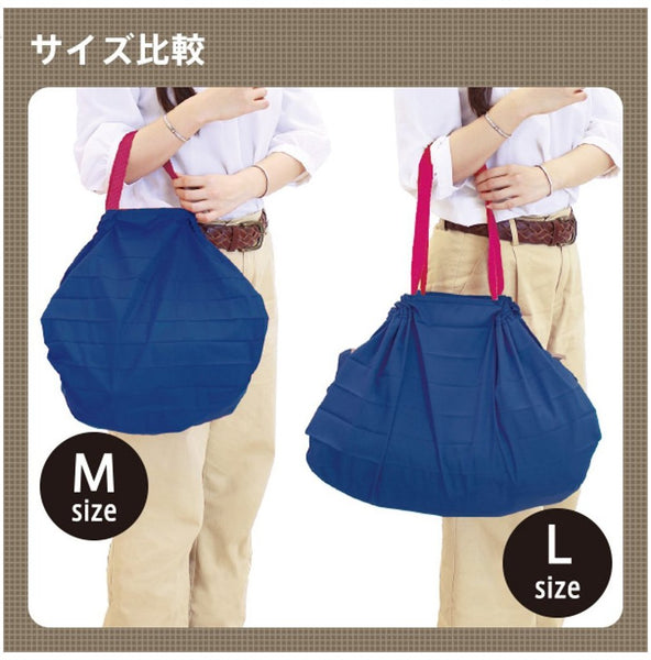 Shupatto Compact Bag | Large