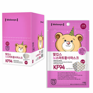 Welkeeps Safety and Healthcare KF94 PM2.5 Disinfection Mask | Pediatric (extra-small)