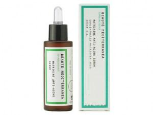 MATRIKINE ANTIAGING SERUM - dsddeluxe