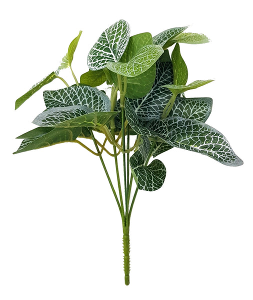Green/white foliage - LSG-010 (Length: 25cm)