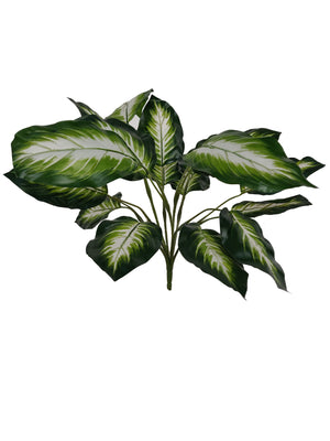Artificial Calathea Branch (Length: 40cm) - DS10