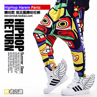 Fashion Brand Jazz harem women hip hop pants baggy dance doodle