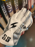 SS Limited Edition - Keeping Gloves