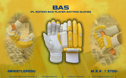 BAS Players IPL Yellow/White- Batting Gloves