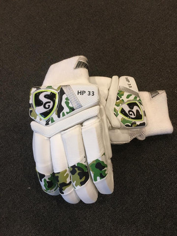 SG HP33 - Players Batting Gloves