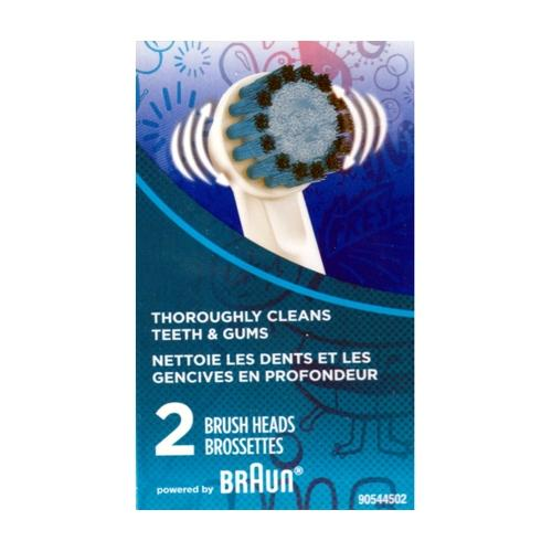 Oral-B Sensitive Gum Care Replacement Brush Heads - Extra Soft (2 Pack) Fits CrossAction, FlossAction, Dual Clean, 3D White