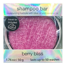 Load image into Gallery viewer, Berry Bliss Shampoo Bar with Travel Tin (Net wt. 1.76 oz.) Lasts up to 50 Washes