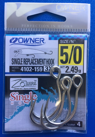 Owner Single Replacement Hook