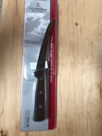 Rosewood Forschner Fish Filleter