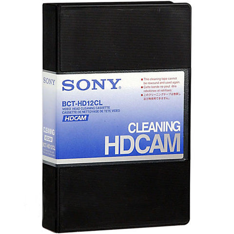 SONY BCTHD12CL HDCAM CLEANER