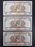3 Haiti Banknotes Money, Consecutive Uncirculated, Papa Doc Duvalier Dictator