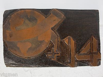 Large Vintage Copper Letterpress Printing Block of EARTH, Henry Mason Shipley