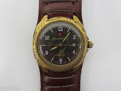 Vintage Military Watch Artillery Canon, Army Vostok, Date,New Pilot Leather Band