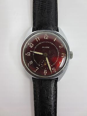 Vintage Mayak Watch, 17 jewels Rubis Dial Watch, New Snake Style Leather Band
