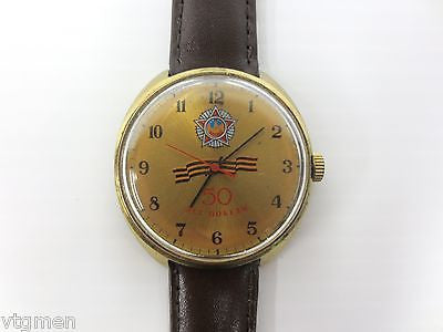 Big Watch Raketa CCCP, 50 Years of Military Victory, New Brown  Leather Band