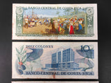 4 Costa Rica Banknotes from 1977 and 1978, 5-10-20 and 50 Colones, VF