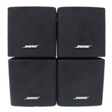 4 Bose Acoustimass Lifestyle Single Cube Speakers w/ 180° Articulated Wall Mount
