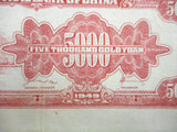 1949 Chinese 5000 Five Thousands Yuan Banknote Money Currency, CT783731, EF Extra Fine XF-40 #415