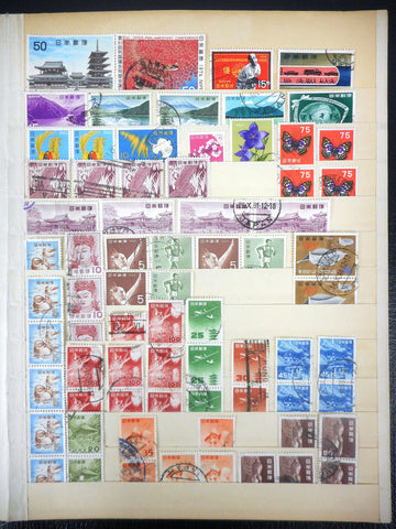 1950-1970 Japanese Stamps Estate Collection Lot of 70+, Tokyo 1964 Olympics, 1965 Antarctic Expedition, 1958 Kanmon Tunnel