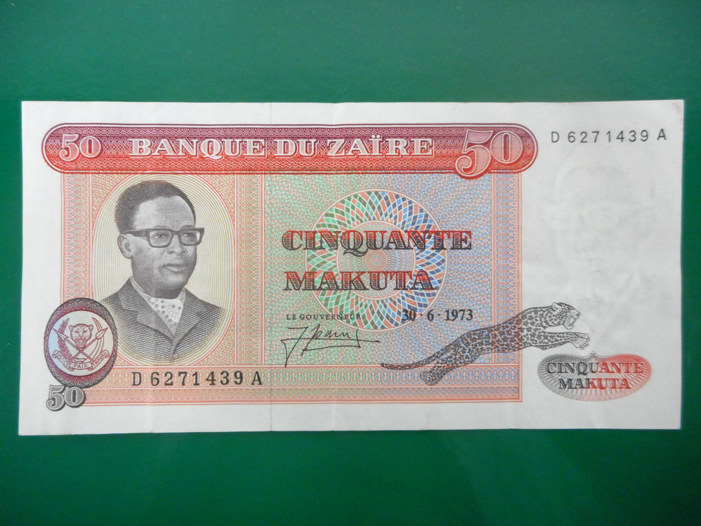 1973 Zaire 50 Makuta Africa Banknote Money Currency, Extremely Fine XF/EF-40, D6271439A