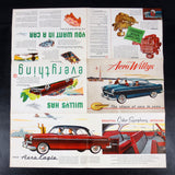 Original 1953 Aero Willys Overland Car Dealer Booklet Poster Advertising, Ace, Falcon, Lark, Eagle