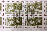 Russia 1966 Sheet of 100 Stamps 10 KON Noyta CCCP, Soldier of the Red Army