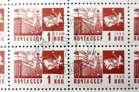 Russia 1966 Sheet of 100 Stamps 1 KON Noyta, Palace of Congresses in Kremlin