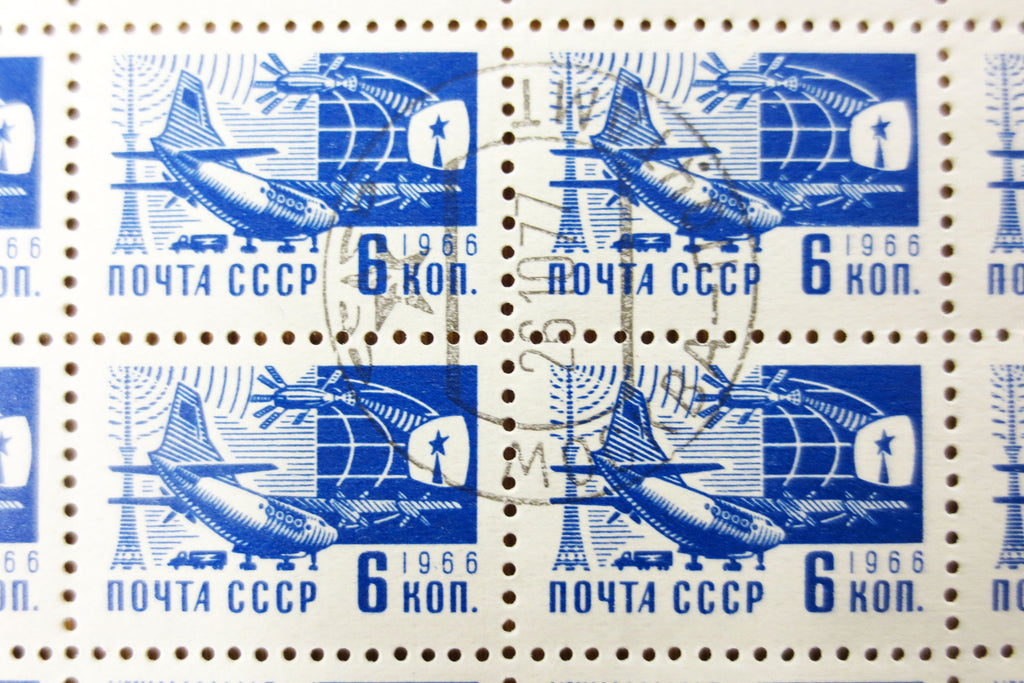 Russia 1966 Sheet of 100 Stamps 6 KON Noyta CCCP, Modern Means mail delivery