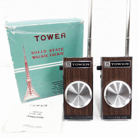 Pair Vintage Solid State Walkie Talkie by Tower, Working, Box & Manual, Mad Men