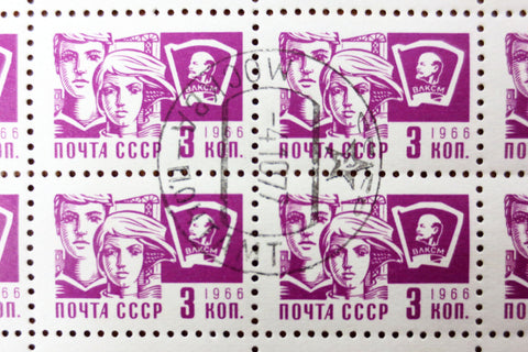Russia 1966 Sheet of 100 Stamps 3 KON Noyta CCCP, Komsomol