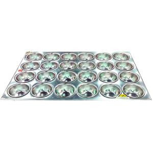 Muffin Pan-Alum 24-Cup Premier