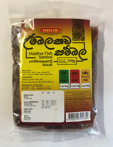 FREELAN Maldive Fish  Sambol 250g Packet