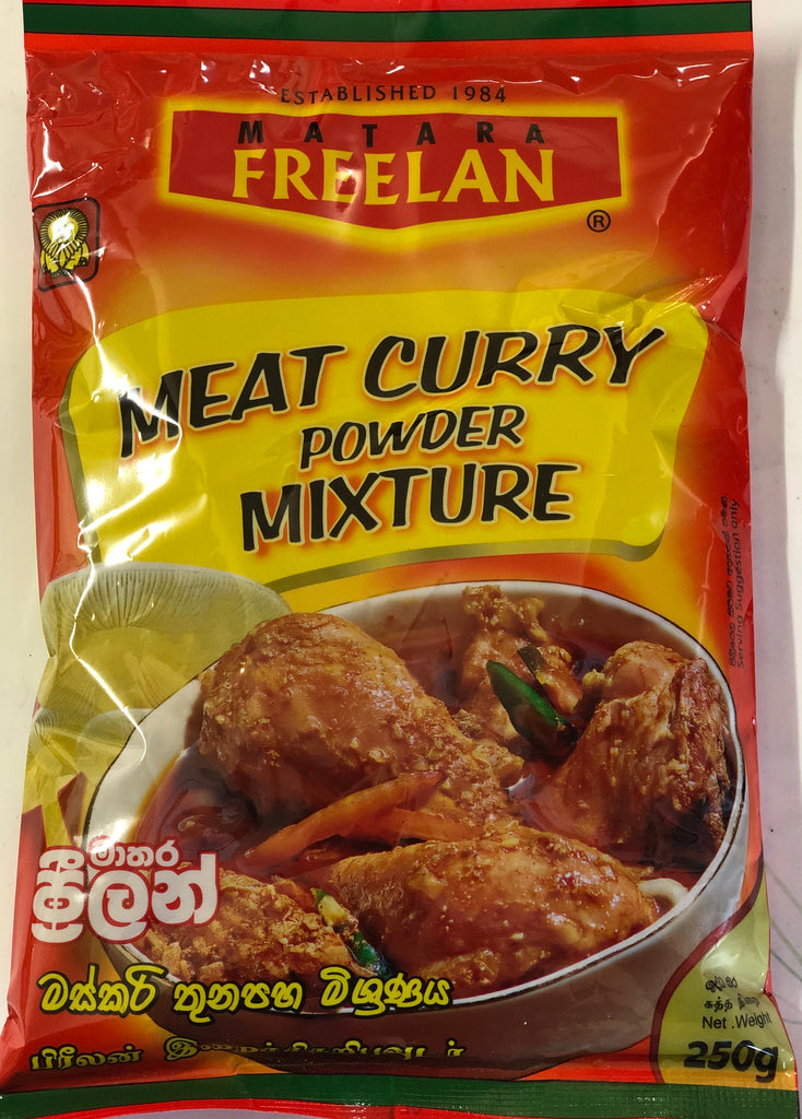 FREELAN Meet Curry Powder 250g Packet
