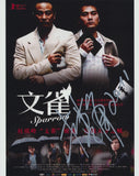 JOHNNIE TO - Sparrow