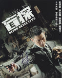 ANDY LAU - (4)
