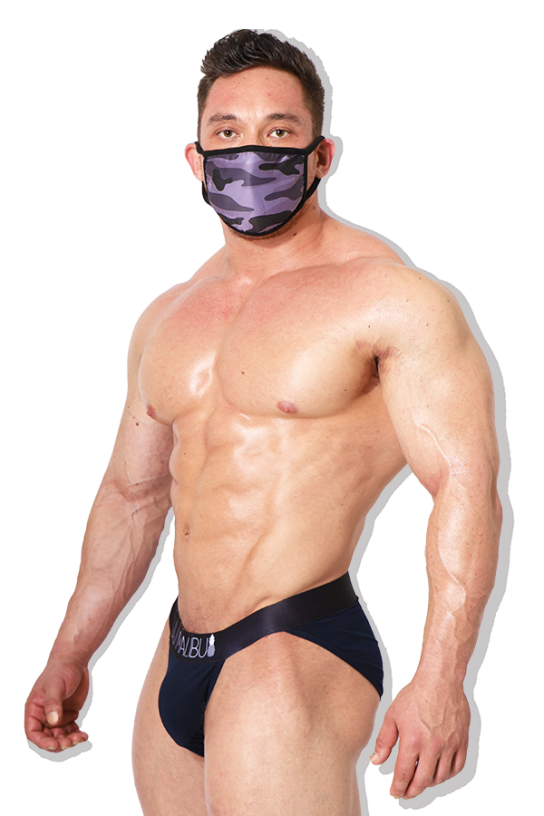 Reusable Gray Camo Face Mask