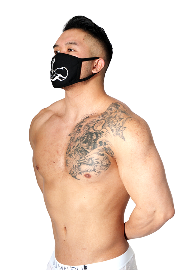 Reusable Face Mask - Muscles