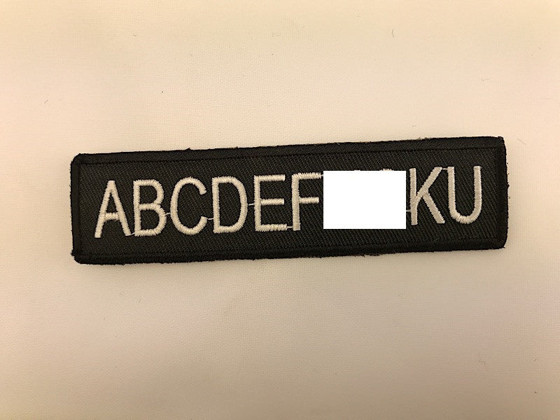 "1"" X 4""ABCDEFUCKU Embroidered Patch"