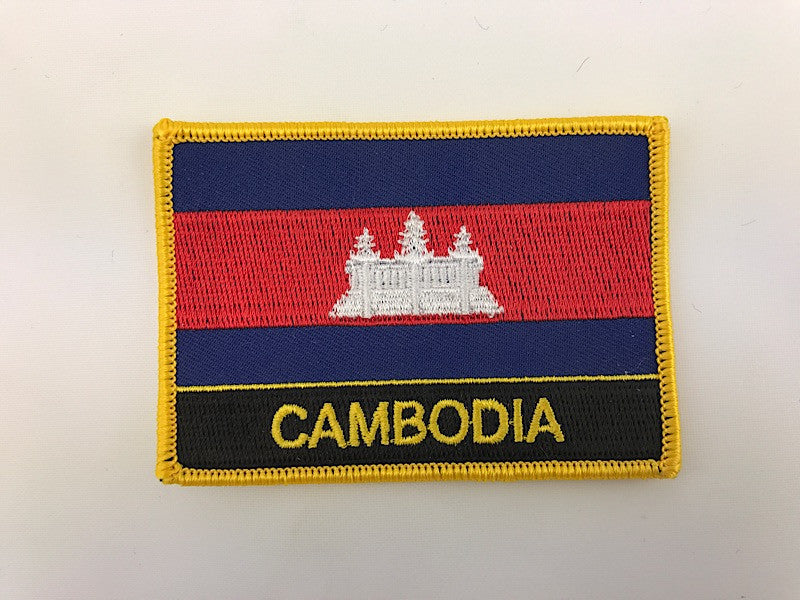 "2 1/4"" X 3"" Cambodia Flag Embroidered Patch"