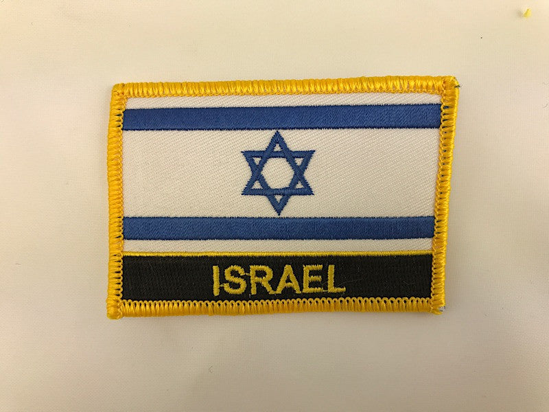 "2 1/4"" X 3"" Israel Flag Embroidered Patch"