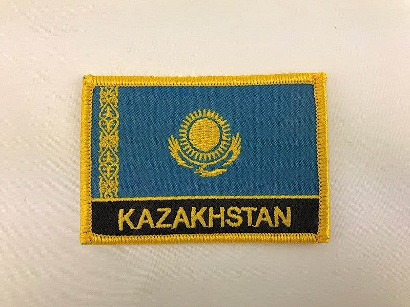 "2 1/4"" X 3"" Kazakhstan Flag Embroidered Patch"