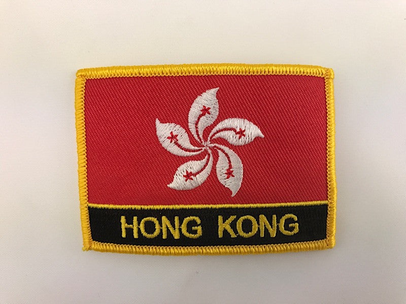 "2 1/4"" X 3"" Hong Kong Flag Embroidered Patch"
