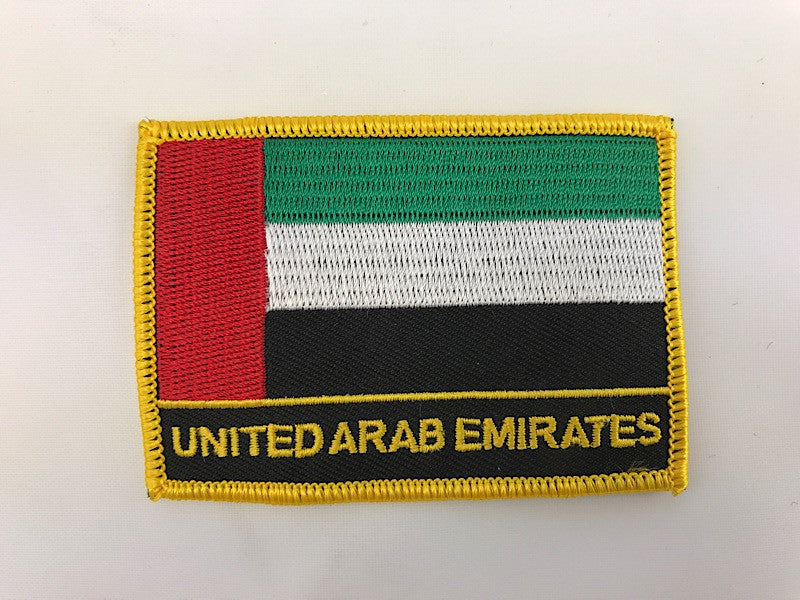 "2 1/4"" X 3"" United Arab Emirates Flag Embroidered Patch"