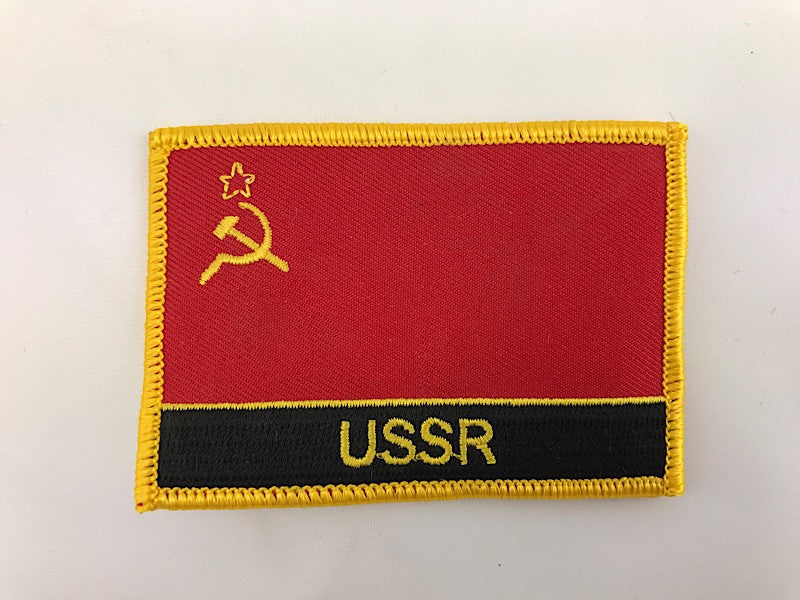 "2 1/4"" X 3"" USSR Flag Embroidered Patch Soviet Union"
