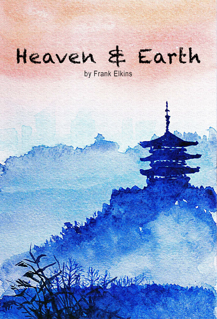"""Heaven & Earth"""