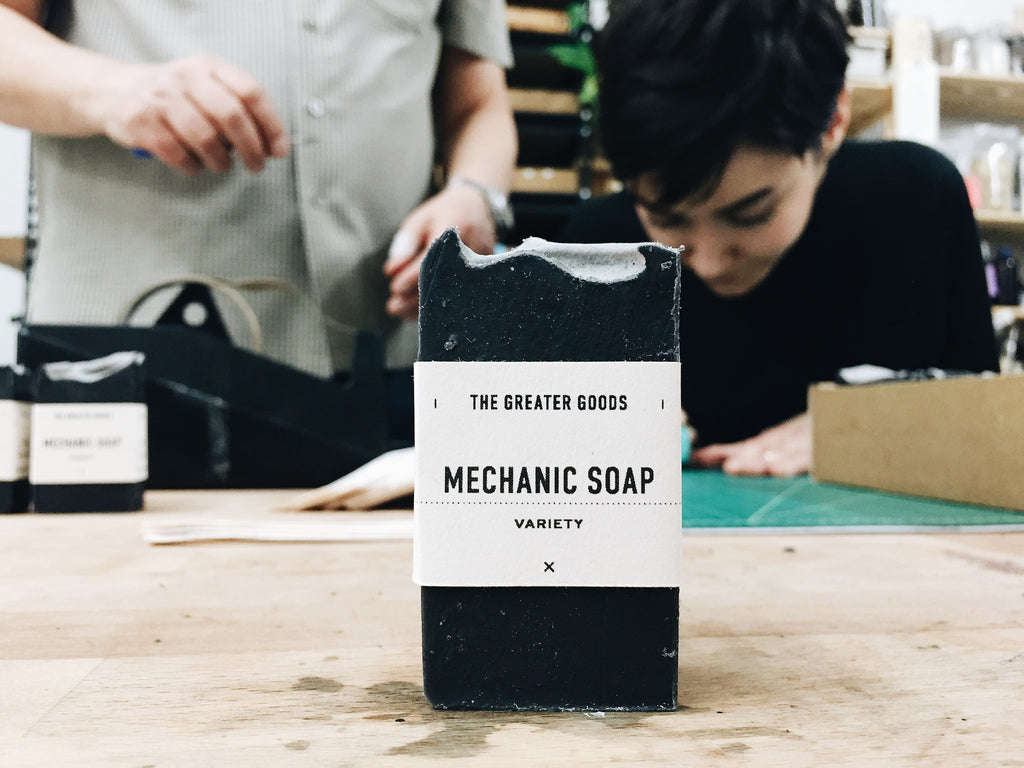 Featured Product: The Greater Goods Charcoal Soap