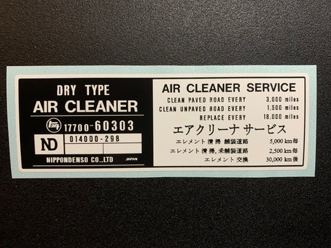 Air Cleaner Decal for '72 Land Cruiser FJ40 FJ55