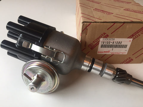 OEM 2F Distributor for '75 and Earlier Land Cruiser FJ40
