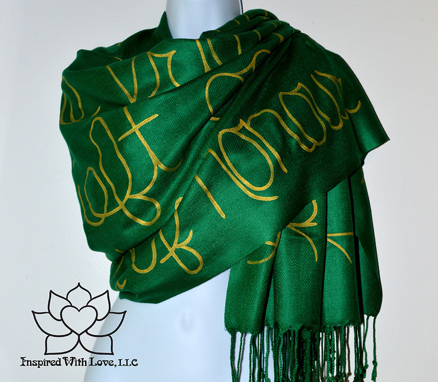 Custom personalized hand-painted pashmina script Forest Green scarf. Completely customizable. Choose your favorite quote, message, phrase. Contain a hidden secret message on the inside and looks like an abstract pattern when worn. Exclusively created by Inspired With Love.